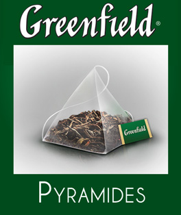 Greenfield - Collection Pyramide
